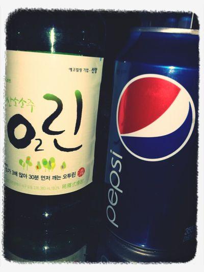 Soju And Pepsi