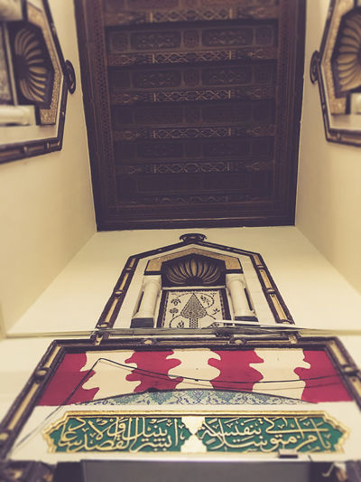 Architecture Archival Bookshelf Built Structure Calligraphy Clock Face Day EyeEm Best Shots Home Interior Indoors  Islam Islamic Architecture Islamic Art Islamic Backgrounds Mosque No People Picture Frame Popular Photos