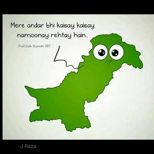 Ik Pti Pat PMLN Pakistan.