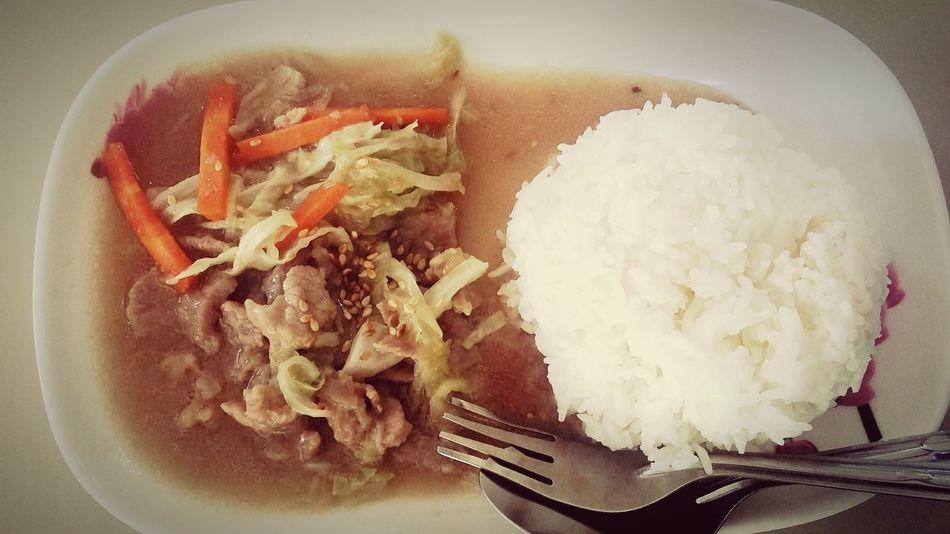 ข้าวหมูเกาหลี Eating