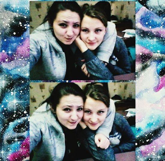 Lida Belarus Friend Kollege Fun Times