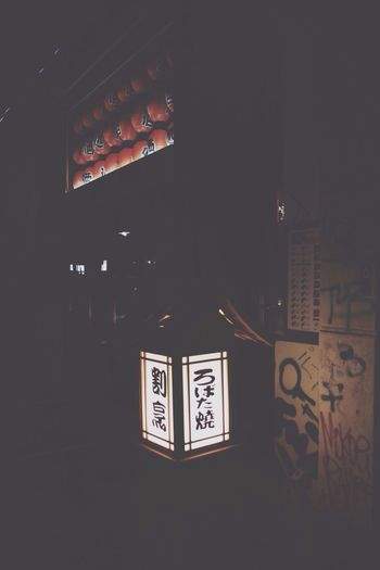beyond language Streetphotography