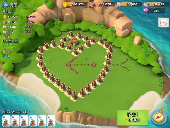 真爱 Game Games Playing Games Boombeach 海岛奇兵