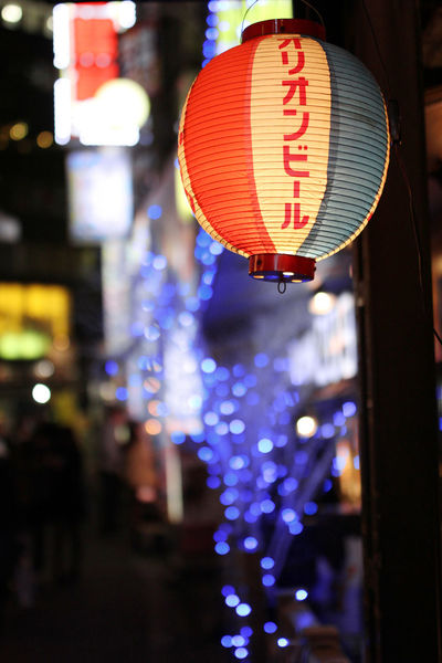Japan Lights Nightphotography Shibuya Tokyo Bokeh Celebration Chinese Lantern Chinese Lantern Festival Colour Focus On Foreground Hanging Illuminated Lantern Lighting Equipment Night Night Colors Nightlife No People Outdoors Paper Lantern Text