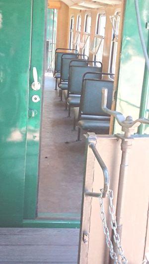 Old Train Train