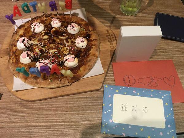 禮物 同學 Pingtung Taiwan 屏東 臺灣 甜點 生日 卡片 Pizza