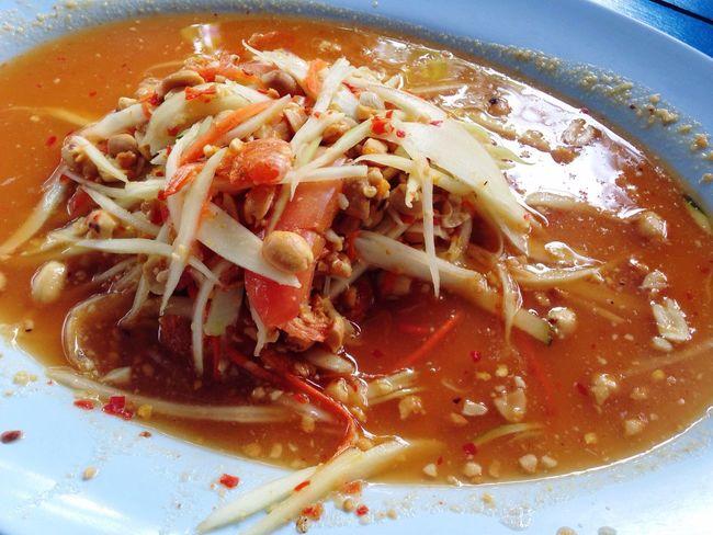 Zap Zap Som Tom Thai Zap Hot Dish Thai Salad Thai Food Side Shot  Chilli One Dish Papaya Salad Rama 9