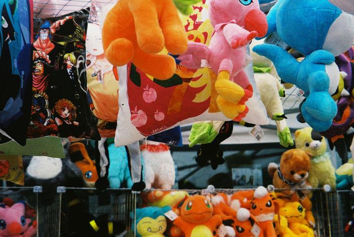 Colors Japantag Düsseldorf Plush Toys Vendor