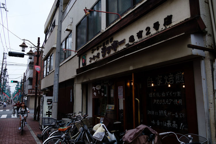 亀有/Kameari Architecture Built Structure Cafe City Cityscapes Fujifilm FUJIFILM X-T2 Fujifilm_xseries Japan Kameari Street Tokyo X-t2 亀有 喫茶店