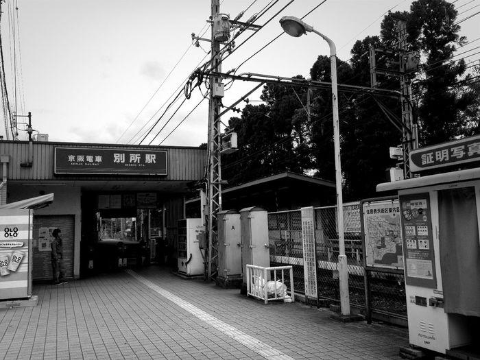 Ōtsu-shi
