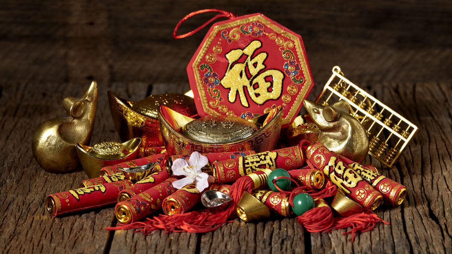 Chinese New Year Lunar New Year Good Luck Decoration Festive Wooden Table Luck Mascot Flat Lay Celebration Craft Firecrackers Ornament Gold China 2020 2019 Pig Minimal Sales Envelope Celebrations Flowers Lucky Tradition Symbol Red Fu Background Festival Spring Holiday Traditional Gold Culture Oriental Fortune Asian  ASIA Packet Plum Blossom Design Celebrate Greeting Prosperity Auspicious Money Happiness Firecracker Ingot Wood - Material Indoors  No People Still Life Close-up Text Event Christmas High Angle View Metal Christmas Ornament Christmas Decoration Focus On Foreground Antique