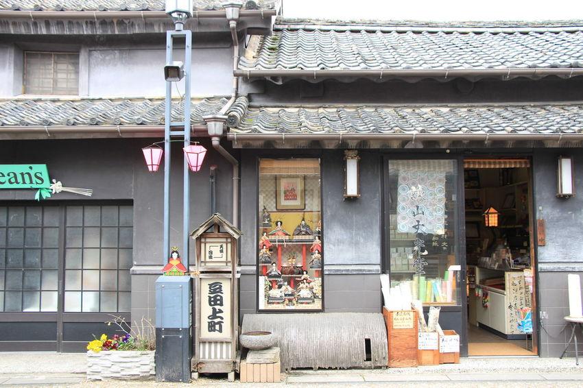 Memories March Girlsfestival Japanesedoll Oita Japan Hita Architecture Old Buildings Kimono 3 Enjoying Life Shightseeing