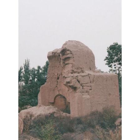 Mazar Kashgar Yerken