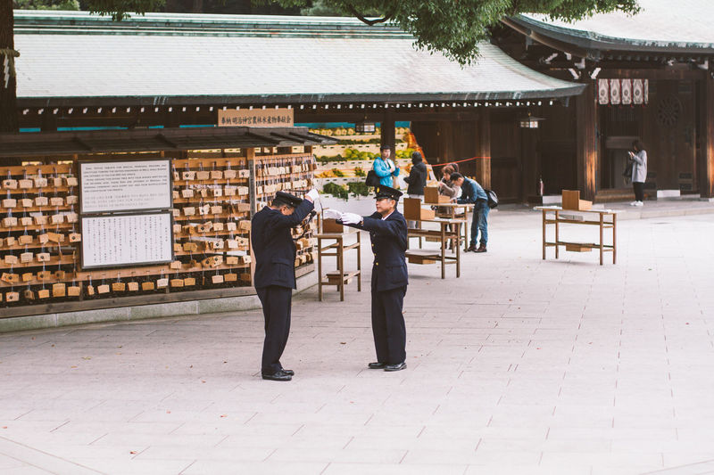 Cultures Guard Japan Leisure Activity Shift Showcase: January Shrine Switch Temple Tokyo