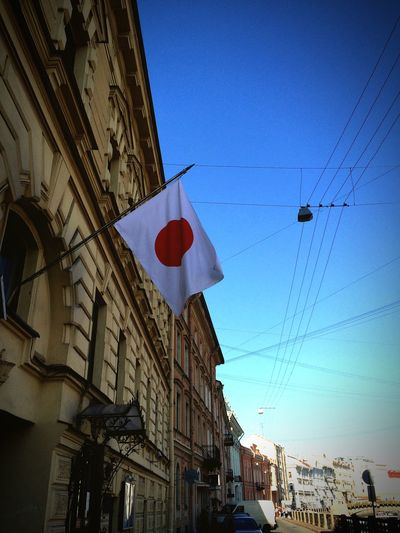Japan Consulate