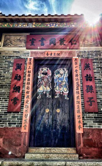 Hong Kong Shrine