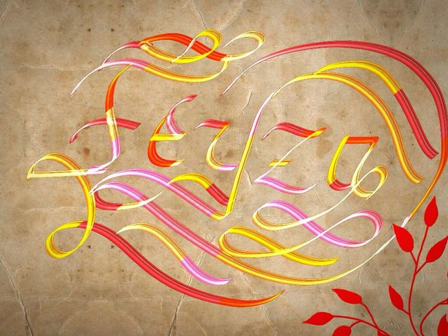 Calligrapher Arabik Calligraphi Writing Calligraffiti Calligraphy Handwritting Handwriting  Handwritten Handwritefont