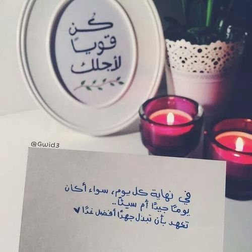 جمعه_مباركه ✨ Libya 💯
