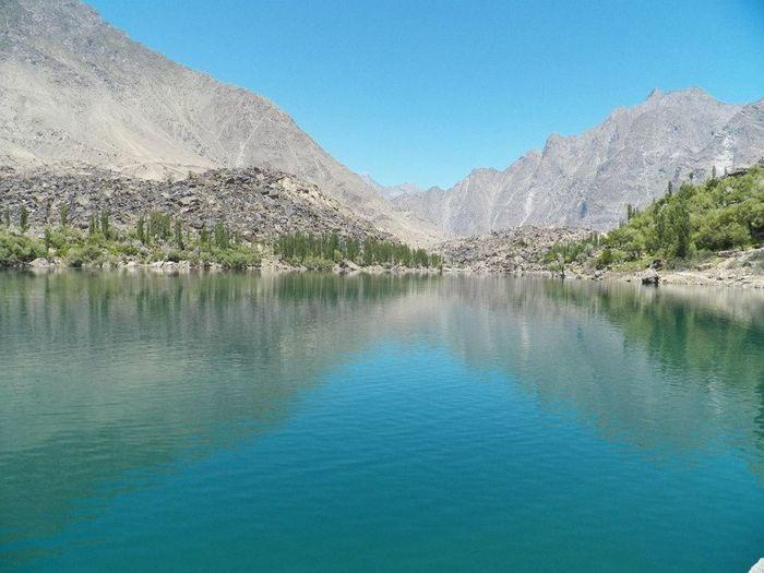 Sud Para Lake