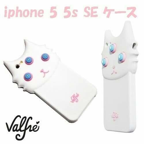 セレクトショップレトワールボーテ ファッション アイフォンケース Iphonese IPhone Iphonecase ヴァルフェー ねこ 白猫