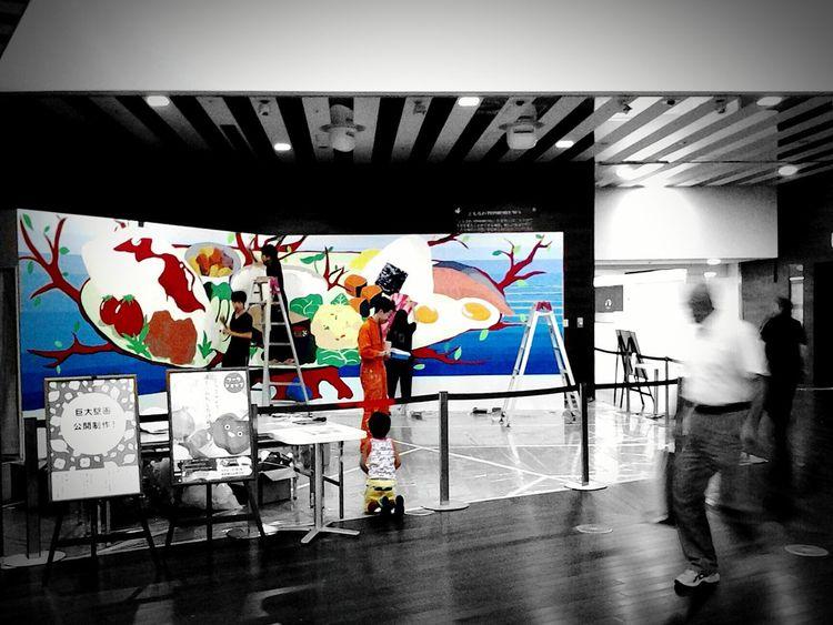Osaka,Japan Art Writing On The Walls Hankyu Niceguys
