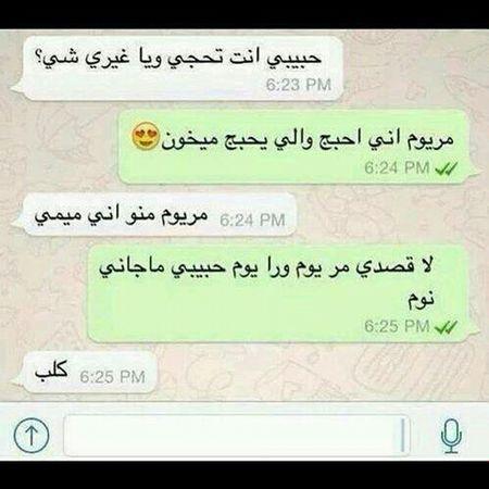 ههههههههههههه ثول :/