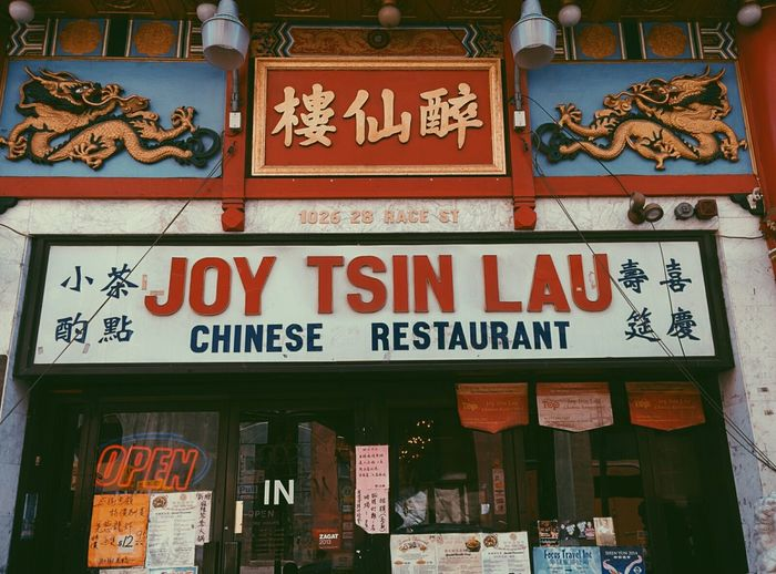 Really lived the Yum Cha here.