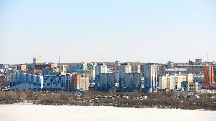"""""""Kemerovo city"""" Residential District Residential Building Residential Structure Settlement Kemerovo Siberia Russia Building Exterior Cityscape City Urban Skyline Skyscraper Modern Sky Architecture TOWNSCAPE Human Settlement Town"""