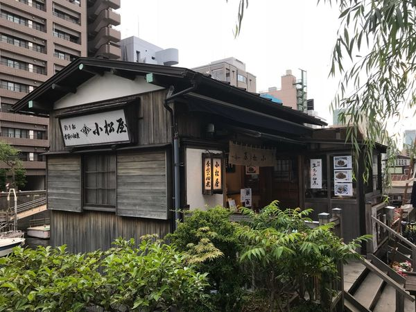 "Since 1881 Riverside ""佃煮"" Trditional Old Shops Built Structure Architecture History The Past"