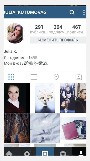 Followme @julia_kutumova6