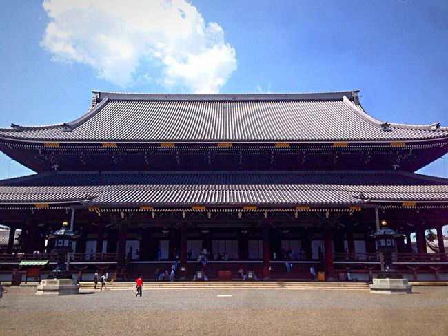 Kyoto Japan Higashihonganji Temple Blue Sky Today 京都 日本 東本願寺 今日