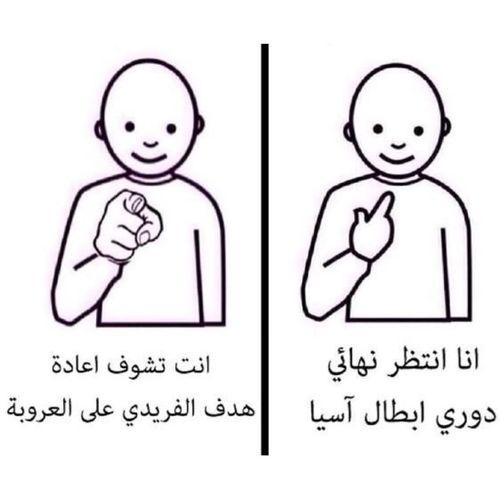 حقيقه.. الهلال النصر السعوديه رياضه