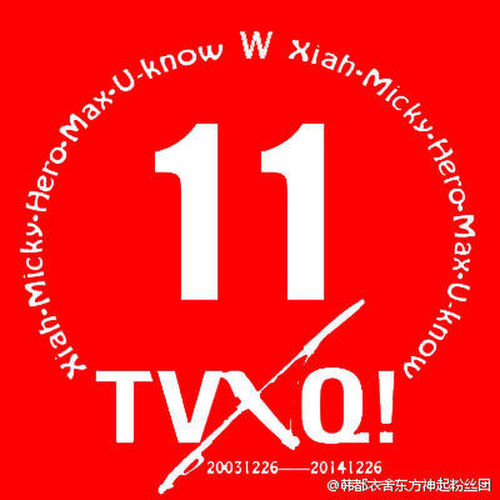 Tomorrow is TVXQ 11 years 'birthday.Best wish! STAR☆ Birthday Korea Forever