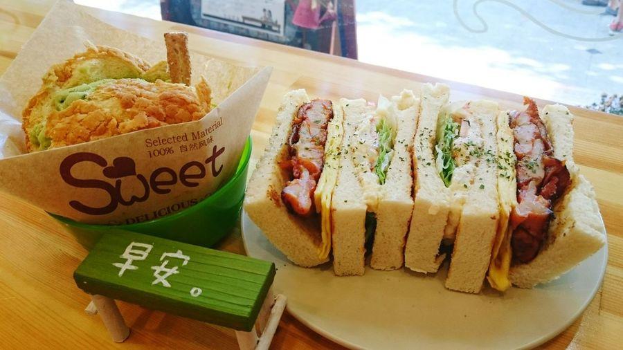 林口 Food 午日早食 碳烤吐司 Toast🍞 Delicious 冰淇淋菠蘿