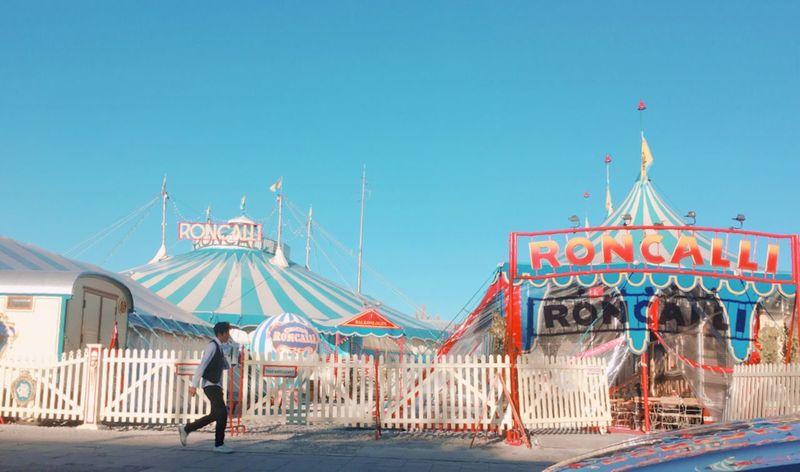 Circus Circus Amusement Park Colorful サーカス 遊園地 カラフル 外国 海外 ドイツ お洒落 空 かわいい