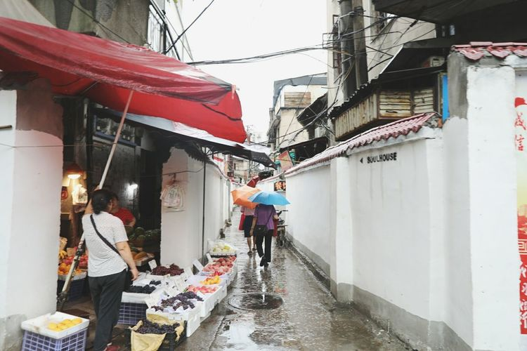 武汉 City