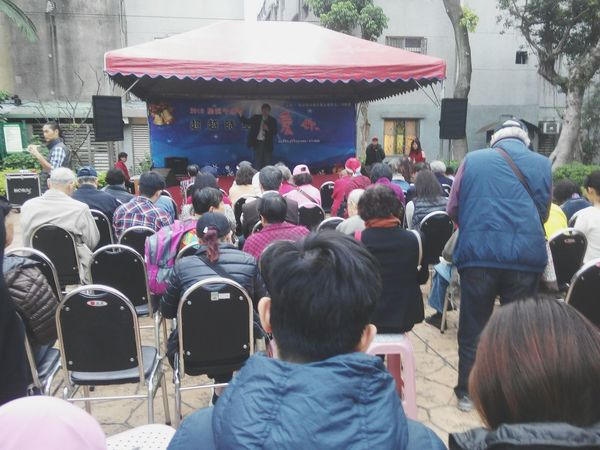 Leisure Activity Christmas Party Stage - Performance Space Togetherness Happiness Lifestyles Large Group Of People