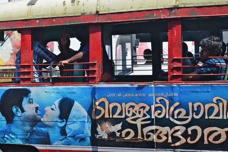 Bollywood Bus