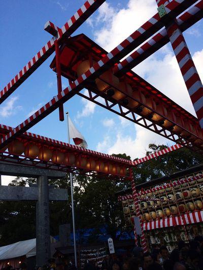 Praying Hello World Having Fun Toukaebisu Ebisusama