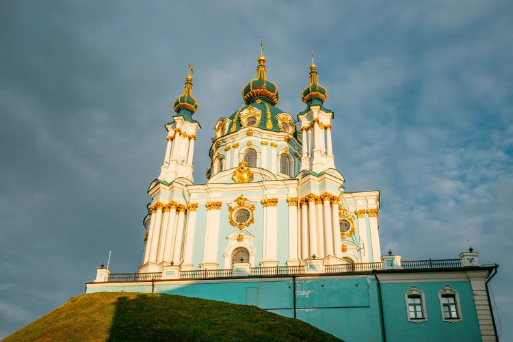 Kiev Kyiv Built Structure Architecture Building Exterior Sky Low Angle View Cloud - Sky Building Religion Belief Spirituality Nature Place Of Worship No People Travel Destinations Gold Colored Day Tower The Past Outdoors Ornate St. Andrew's Church Andryivsky Uzviz Andreevskiy Spusk андреевскийспуск