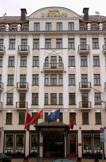 Autumn Autumn Colors Belarus Hotel D'Europe Soviet Era Soviet Soviet Architecture Travel Destinations