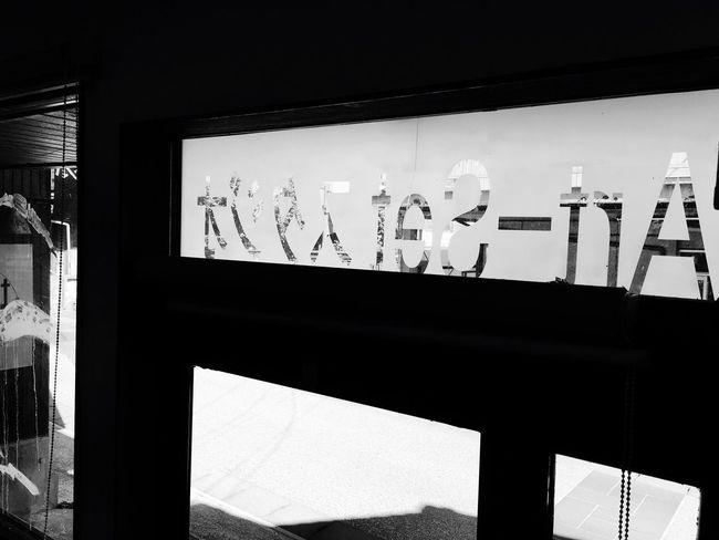 Japan Japanese Style Seto Gallery Glass Art Studio