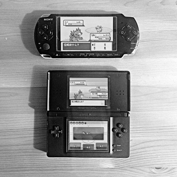 EyeEm Enjoying Life Hello World Taking Photos Nintendo PSP Pokémon