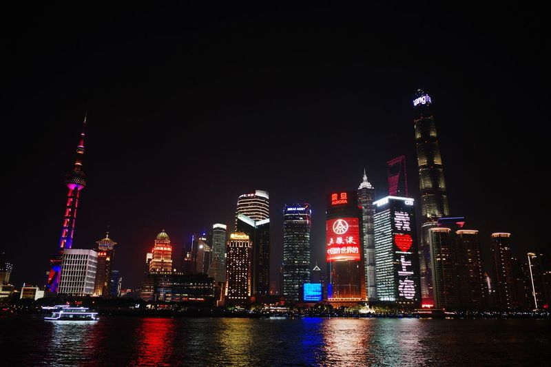 Shanghai Ricoh GRlll Built Structure Building Exterior Office Building Exterior Architecture Water Tall - High Building Waterfront Sky Tower Urban Skyline Illuminated City No People Night Skyscraper Travel Destinations River Modern Cityscape
