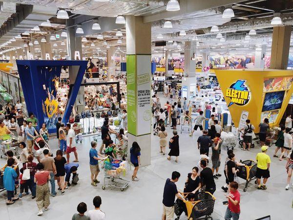 Emart City Cityscapes Mall Goyang Ilsan  Korea South Korea