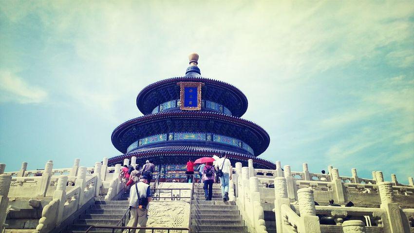 天壇 Beijing, China Blue Sky World Heritage