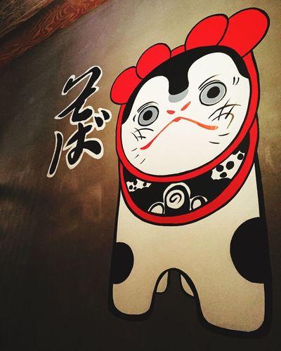 모모 닮은 그림 Neko Cat