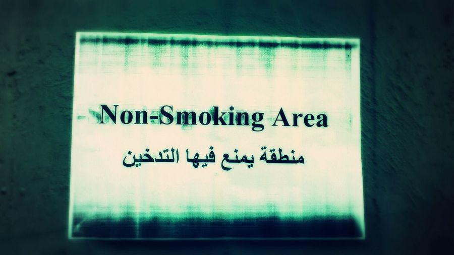 Healing Smoking Cigarettes Smokers