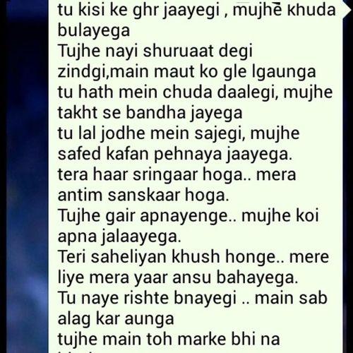 Check Shayari Mine Response