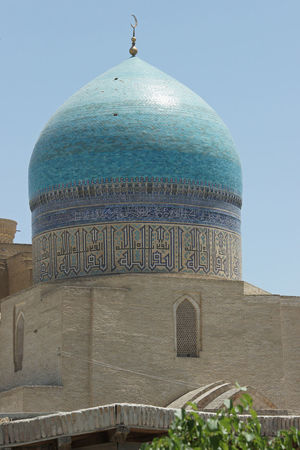 Bukhara, Uzbekistan Architecture ASIA Building Exterior Built Structure Bukhara Central Asia City Famous Place Islam Islamic Islamic Architecture Madrassa Middle East Mosque No People Old Old Buildings Orient Outdoors Religion Sights Sightseeing Silk Road Town Uzbekistan